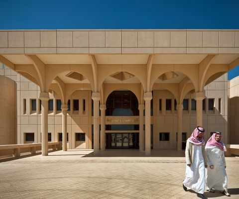 King Saud University à Rhyad